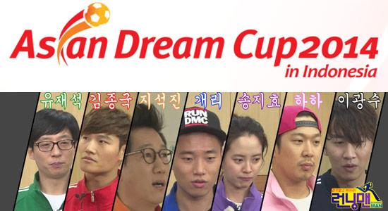 Running Man di Indonesia! Asian Dream Cup 2014!